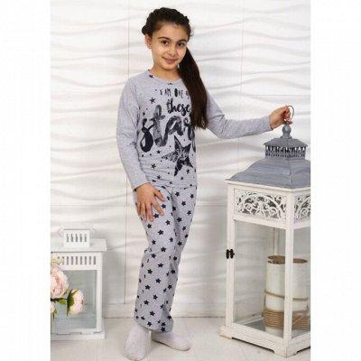 Симпатичная  одежда для дома!  — Детские пижамы — Одежда для дома