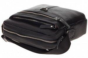 Квадратная мужская сумка из натуральной кожи