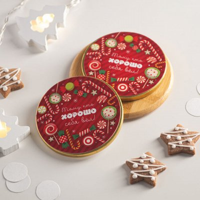 Подарки на Новый Год от 23 руб! Берем заранее со скидкой! — Медали из шоколадной глазури — Открытки и конверты