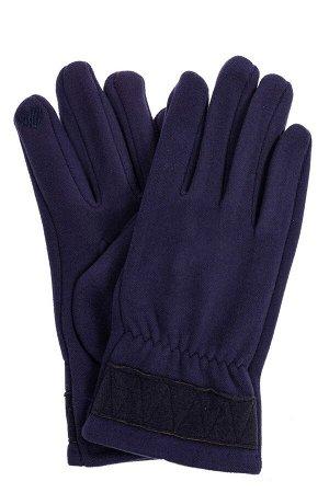 Перчатки мужские из велюра, цвет синий