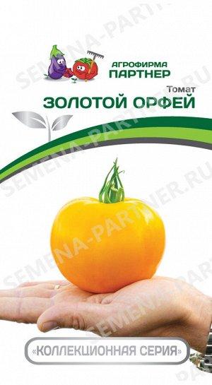 ТМ Партнер Томат Золотой Орфей (2-ной пак.)/ Сорт томата