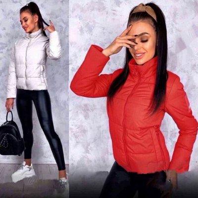 Комфортный трикотаж, джинсы по доступным ценам! — Куртки и пуховики — Демисезонные куртки
