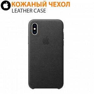 Кожаный чехол Leather Case для iPhone XS Max