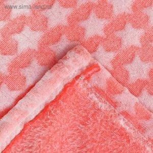 Плед «Звездочки» цвет розовый, большой