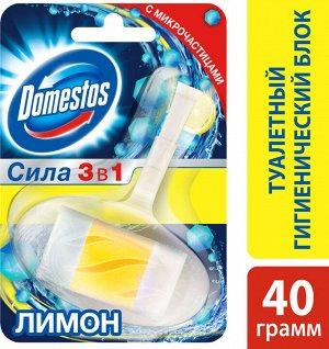 DOMESTOS (ДОМЕСТОС) Блок для очищения унитаза Лимон 40г