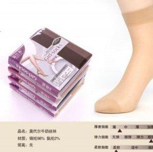 Капроновые носки, 5 пар