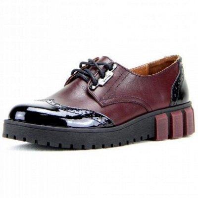 ~ED`ART - Стильная, комфортная обувь. Натуральная кожа. — Туфли без каблука — Кожаные