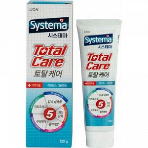 "CJ LION Зубная паста ""Systema"" Total Care 120гр Забота о полости рта (Мята)"