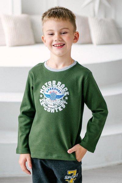 Амадэль - Практичный и стильный трикотаж для всей семьи — Одежда для мальчиков