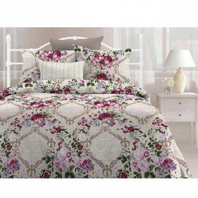 """Сонное царство. Яркие комплекты для сладких снов от 560 р. — Коллекция """"Любимый дом"""" (Бязь, перкаль) — Спальня и гостиная"""