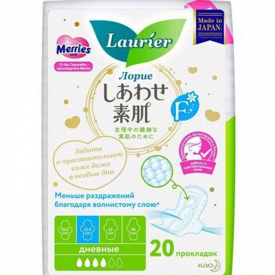 🖤Японские прокладки - качество и комфорт! — КОМФОРТНАЯ женская гигиена (Япония) — Женская гигиена