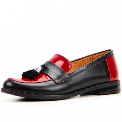 ~ED`ART - Стильная, комфортная обувь. Натуральная кожа. — Лоферы, Мокасины, Слипоны, Эспадрильи — Мокасины