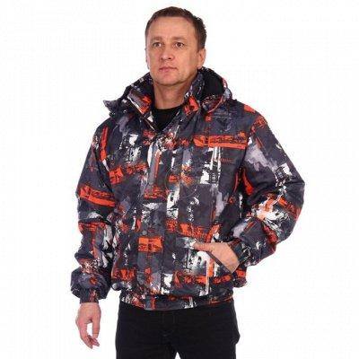 Одежда для охоты, рыбалки, туризма! 4 — Ветровки — Верхняя одежда