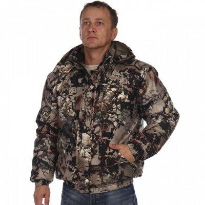 Одежда для охоты, рыбалки, туризма! 4 — Куртки — Верхняя одежда