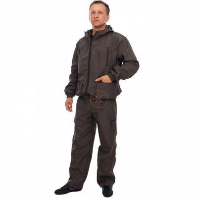 Одежда для охоты, рыбалки, туризма! 4 — Костюмы мужские — Костюмы