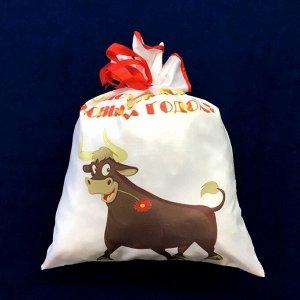 Новогодний мешок для конфет и подарков 30х40 см. Бык