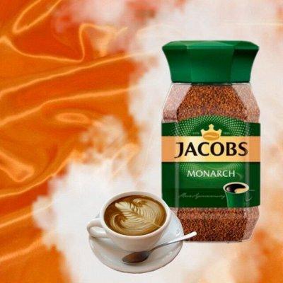 ⭐Фантастические чайные наборы ко Дню Учителя!⭐ — Кофе «JACOBS» — Растворимый кофе