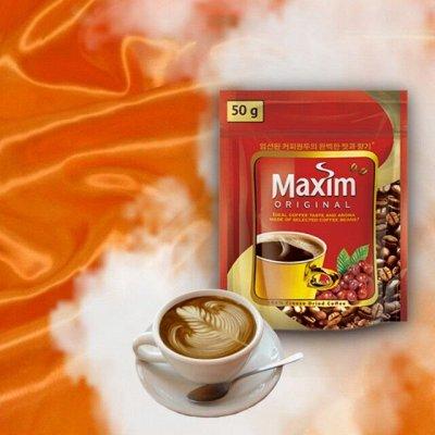 ⭐Фантастические чайные наборы ко Дню Учителя!⭐ — Кофе «MAXIM» — Растворимый кофе
