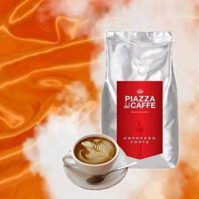 ⭐Фантастические чайные наборы ко Дню Учителя!⭐ — Кофе для «Horeka» — Кофе в зернах