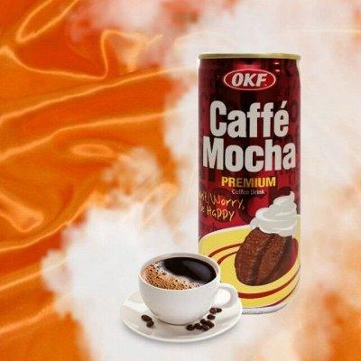 ⭐Фантастические чайные наборы ко Дню Учителя!⭐ — Кофейные напитки — Кофейные напитки