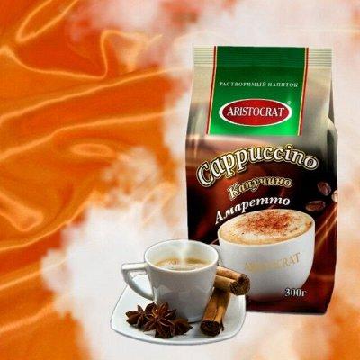 ⭐Фантастические чайные наборы ко Дню Учителя!⭐ — Шоколадные напитки — Какао и горячий шоколад