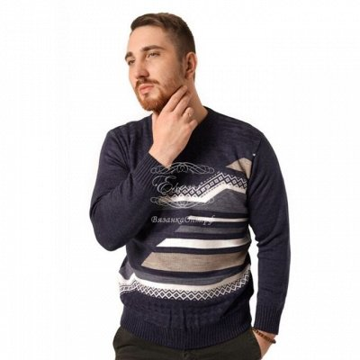 Вязанка - Кардиганы на осень 🔥 мужские свитера от 517 руб! — Для мужчин: свитера, джемпера, футболки от 517 руб!! — Одежда