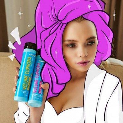 7DAYS — красота 7 дней в неделю — Шампуни и бальзамы — Для волос