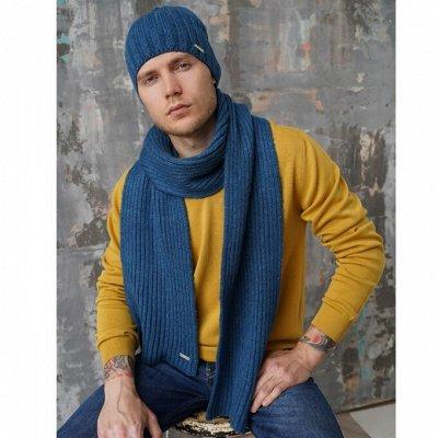 Мужские шапки, перчатки, шарфы