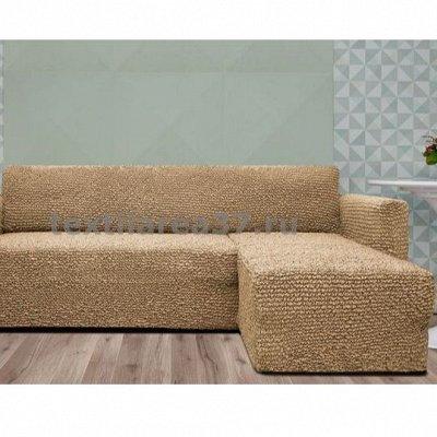 Новогодний текстиль! Скатерти,полотенца 2021 от 28 руб — Чехлы на мягкую мебель- на диваны, кресла, стулья — Чехлы для мебели
