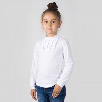 Чебоксарочка! 👚👕 Трикотаж для всей семьи! — Девочки школа, джемперы, футболки от 170 рублей — Одежда для девочек