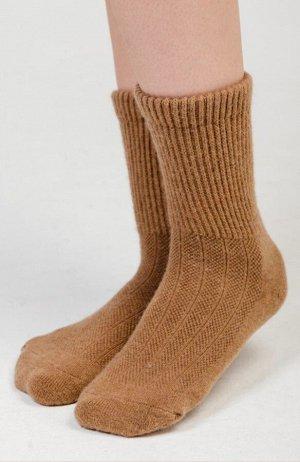 Носки шерсть 70%  (41-43, рыжий)