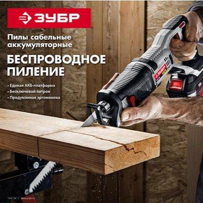 🛠Инструменты и расходники — Пилы сабельные — Инструменты и оборудование