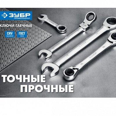 🛠Инструменты и расходники — Ключи гаечные — Инструменты