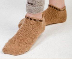 Носки из шерсти укороченные 70%  (41-43, рыжий)