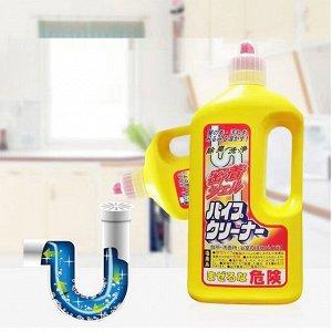 """Гель для прочистки труб очищающий и удаляющий запах """"Gel pipe cleaner"""" 800 г"""