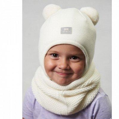 So*ko*ke.Детские шапки,шлемы.Новая зимняя коллекция — ЗИМА 20-21 (шапки, снуды) — Шапки