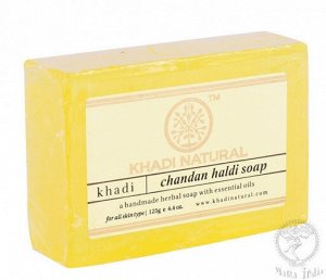 """Мыло """"Сандал и Куркума"""" Khadi CHANDAN HALDI SOAP 125гр"""