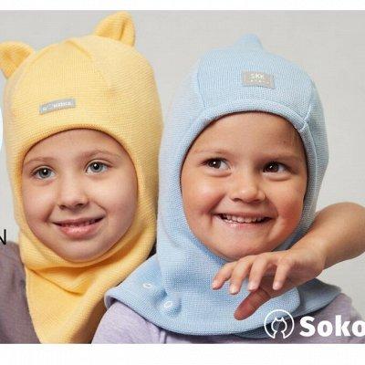 So*ko*ke. Детские шапки, шлемы. Новая зимняя коллекция
