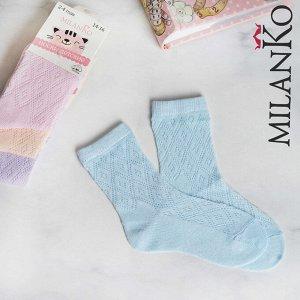 Детские хлопковые носки в сетку milanko