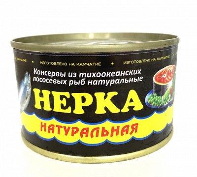 Вкусные рыбные консервы - Гребешок — консервы рыбные — Рыбные