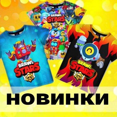 Brawl Stars. Детская одежда и аксессуары — Только новинки! Футболки 3D Brawl Stars! — Футболки