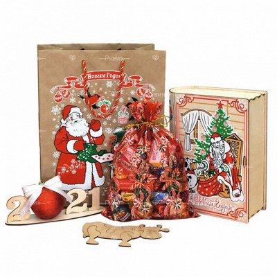 🎅Самые вкусные Новогодние подарки от Деда Мороза!🎄 — Сладкие подарки в различной упаковке — Все для Нового года