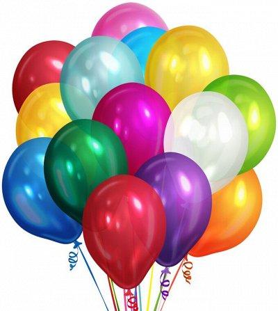 Дом, Сад, Огород - урожай на круглый год! — Воздушные шары — Воздушные шары, хлопушки и конфетти