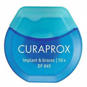 Нить межзубная Implant & Braces Curaprox DF 845