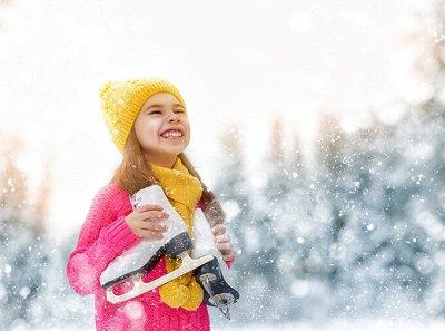 ❄ ️Зима 2019 ️ До -70%. Идеи подарков, украшение интерьера — Ледовые коньки, лыжи — Все для Нового года