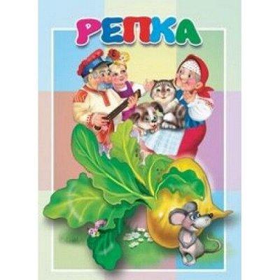 ✐Развивающие детские книжки. Театр для малышей ✐ — Книжка-картонка малышам — Детская литература