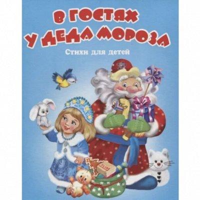 ✐Развивающие детские книжки из-во Антураж ✐ — Ушки потягушки (Книжки-панорамы) — Детская литература