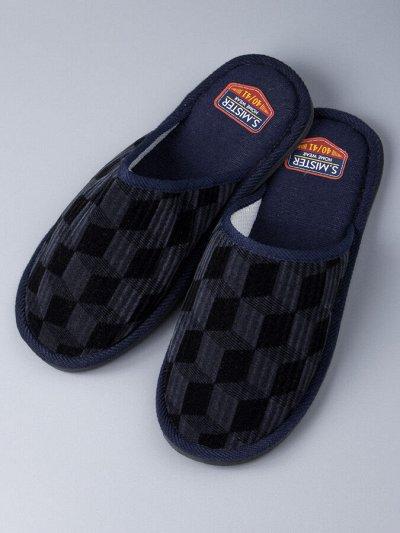 Русбубон - фабрика головных уборов — Обувь. Обувь для мужчин — Для мужчин