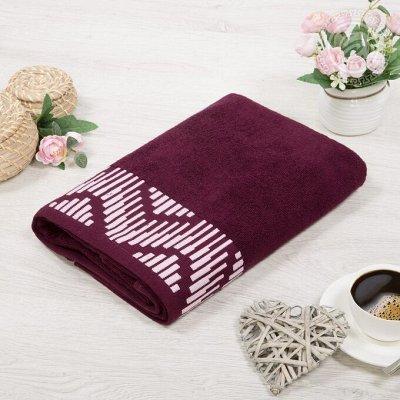 Арт*Постель - Атмосфера тепла и уюта! — Полотенца Вафельные и Махровые — Полотенца