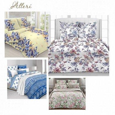 В спальню со вкусом💖 LUX Подушки, одеяла, шикарный сатин — Пододеяльники — Спальня и гостиная
